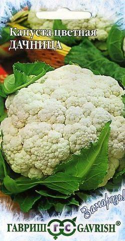 Лучшие сорта цветной капусты для россии