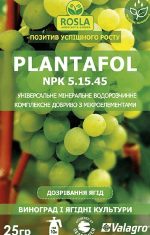 Средство «плантафол»: отзывы, инструкция по применению