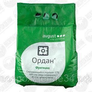 Ордан: инструкция по применению от фитофторы, отзывы, как разводить препарат, для опрыскивания