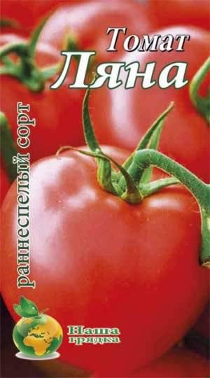 Сорт помидоров ляна – для тех, кто только осваивает огородную «науку»