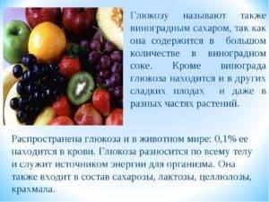Сахароза: применение и химические свойства | food and health