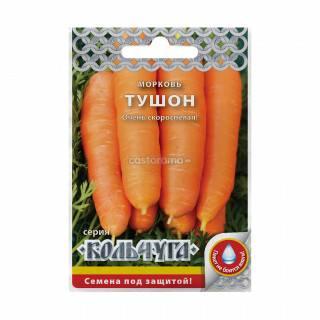 Морковь тушон: описание сорта, фото, отзывы об урожайности, сроки созревания, рекомендации по выращиванию и уходу, характеристики вкусовых качеств
