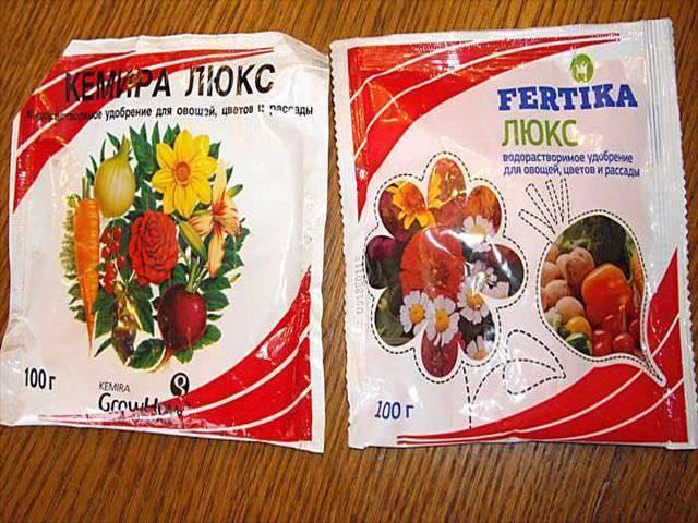 Фертика удобрение: инструкция по применению для овощей, цветов рассады и газона