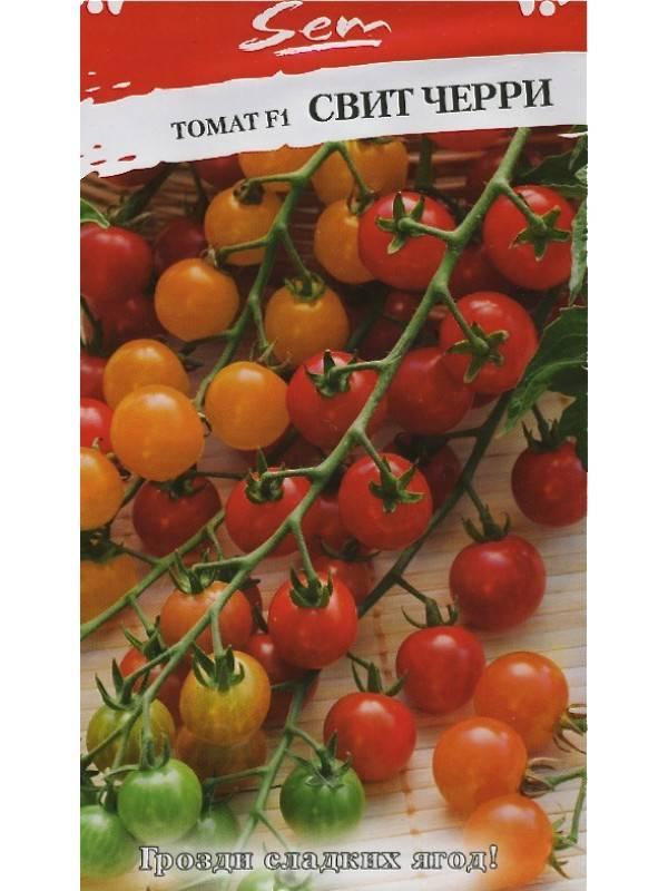Томат свит черри: характеристика и описание гибрида, его преимущества и недостатки, отзывы тех, кто сажал и фото полученных плодов