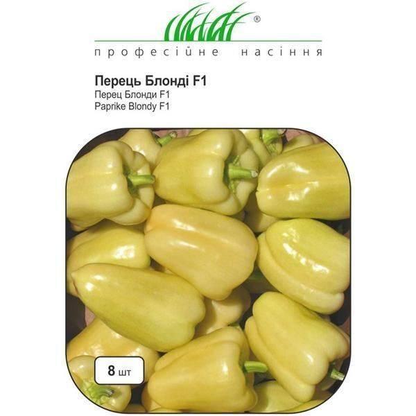 Перец турбин f1: отзывы об урожайности, описание сладкого болгарского сорта и характеристика, фото голландских семян бейо