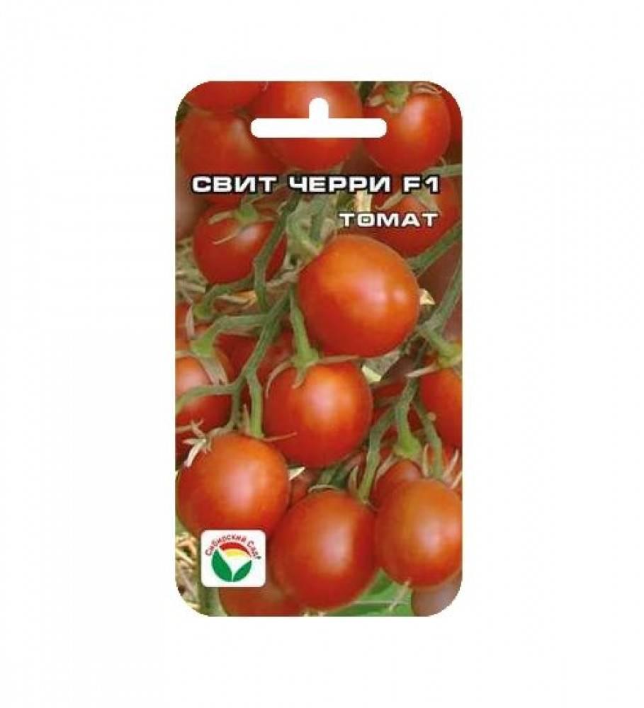 Лучшие сорта томатов черри для теплицы и грунта