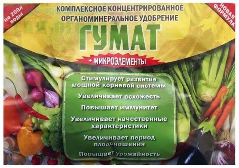 Гумат калия: инструкция по применению удобрения