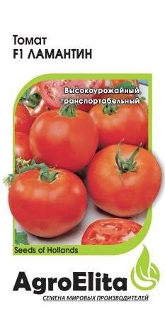 Описание и характеристика томата ричи, особенности выращивания сорта