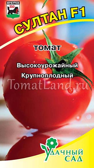 Характеристика и описание сорта томата таня