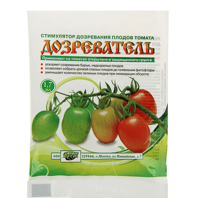 Чем подкормить помидоры во время плодоношения: подкормки для быстрого роста и созревания плодов, как удобрять томаты, для быстрого налива и увеличения сладости