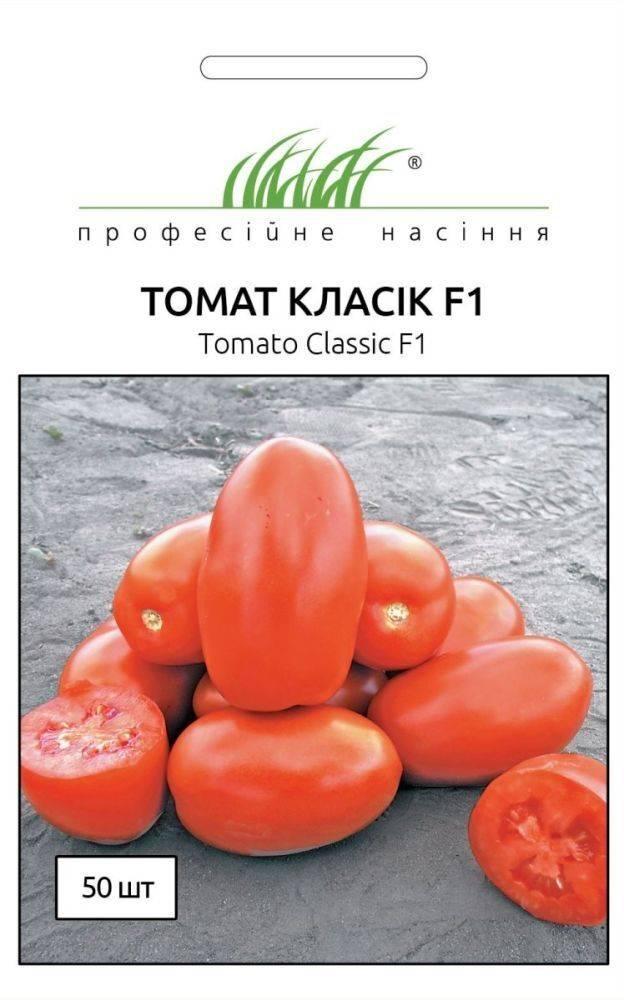 Томат классик f1: описание, фото, отзывы