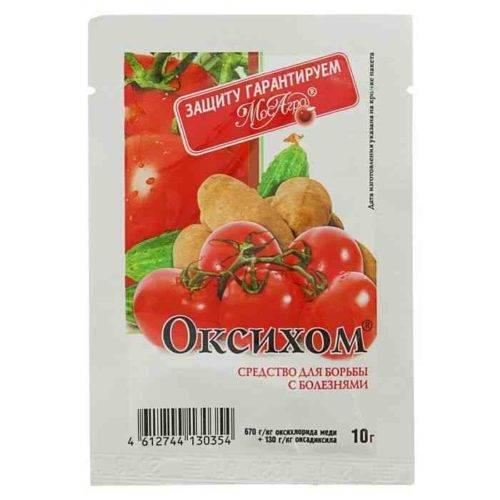 Оксихом для помидоров: инструкция по применению, отзывы об обработке томатов, как разводить средство от фитофторы
