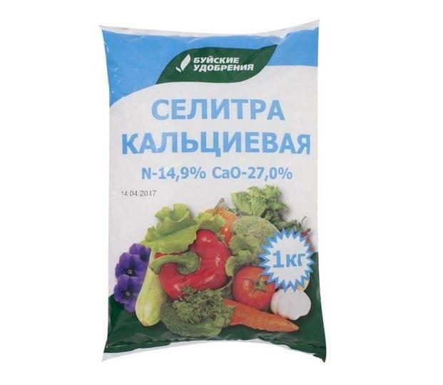 Состав и химическая формула агрохимической кальциевой селитры