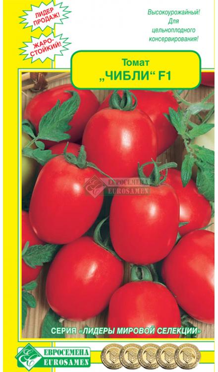 Томат чибли f1 — описание и характеристика сорта