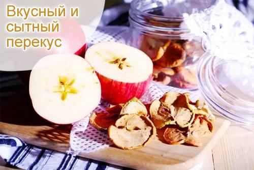 Сушеные яблоки: чем полезны, калорийность, как сушить в домашних условиях