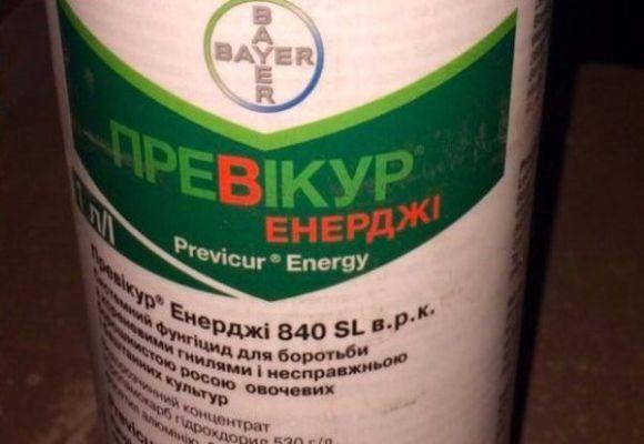 Препарат «превикур энерджи»