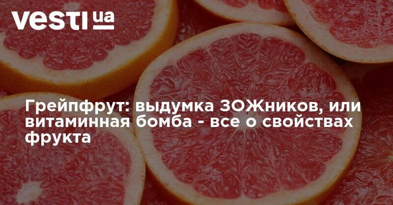 Грейпфрут — википедия