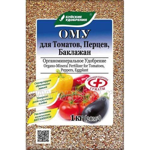 Агрикола 3 для баклажана, перца и томата