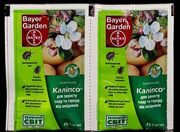 Препараты. инсектициды. калипсо - инструкция: применение, действие, совместимость