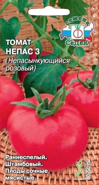 Золотистые плоды для заготовок и консервации — томат непасынкующийся желтый: описание сорта