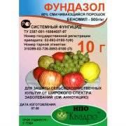 Препарат ридомил голд: применение для винограда, томатов, огурцов, картофеля, цветов и других растений