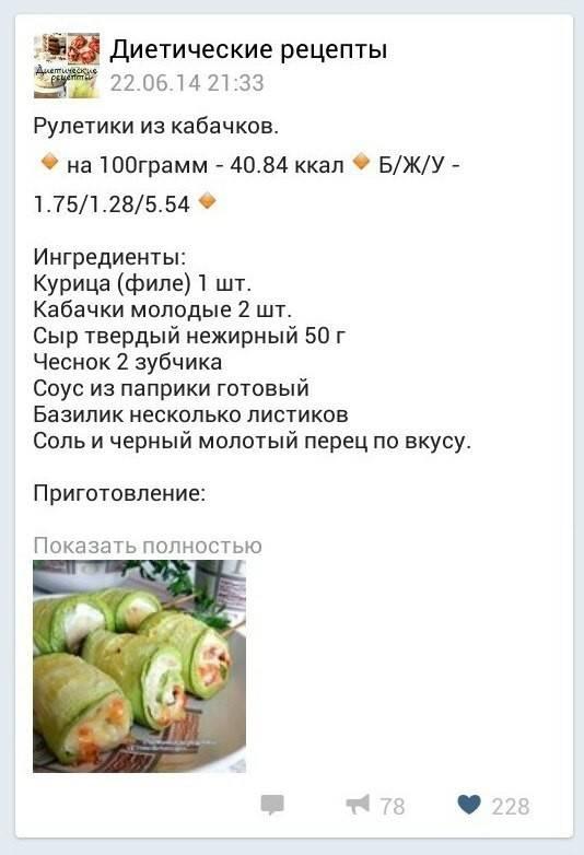 ᐉ чеснок: калорийность на 100 грамм и 1 свежий зубчик, химический состав, пищевая ценность, бжу (белки, жиры, углеводы), какие витамины содержит и сколько есть сахара? - orensad198.ru