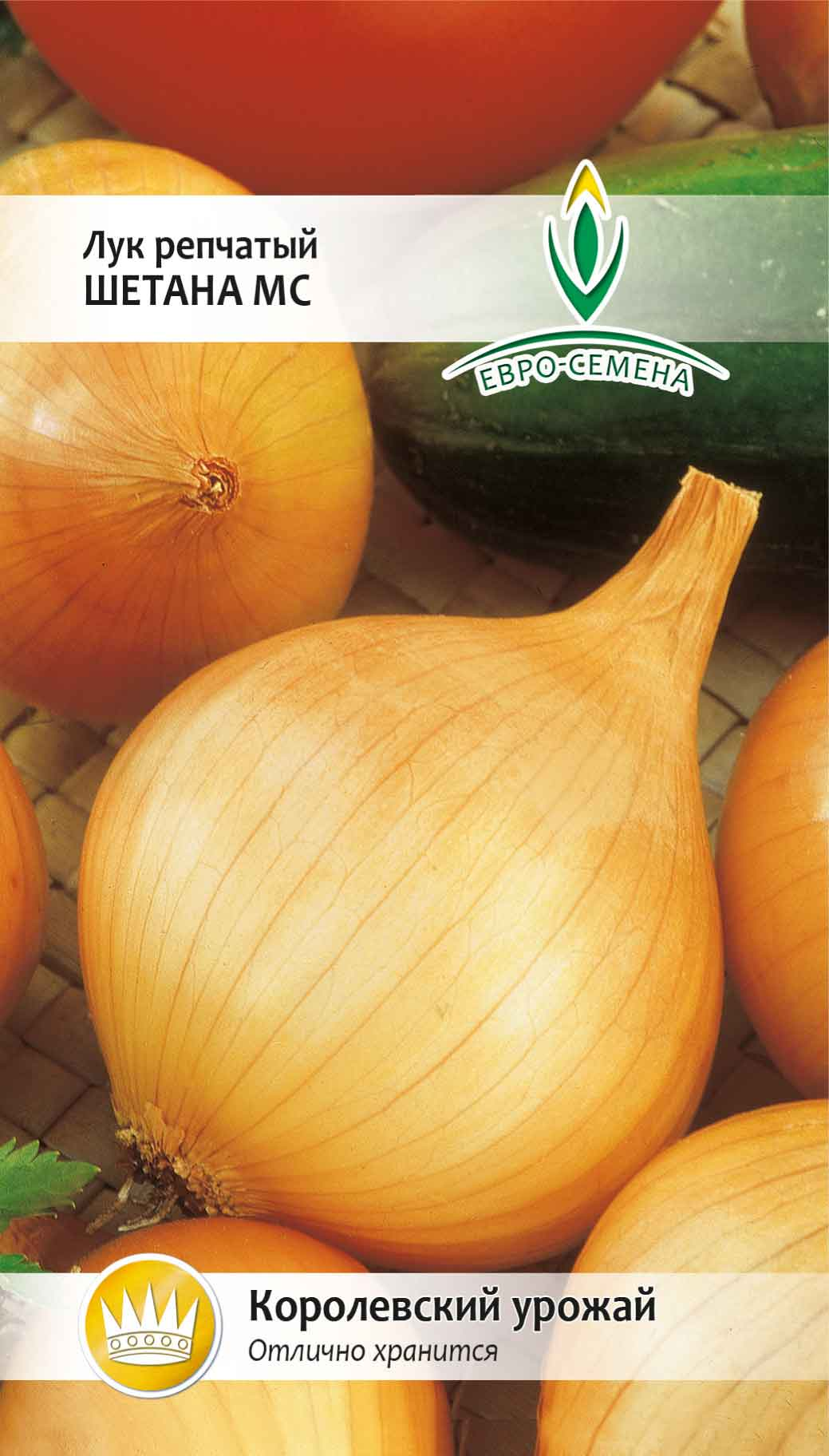 Лук шетана: описание сорта, отзывы о посадке, уходе и выращивании, характеристика севок мс, фото стеблей и репчатой луковицы