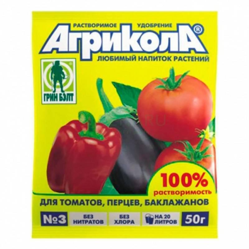 ᐉ агрикола-6 для рассады - отзывы, описание - roza-zanoza.ru