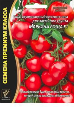 Томат марьина роща: особенности гибридного сорта