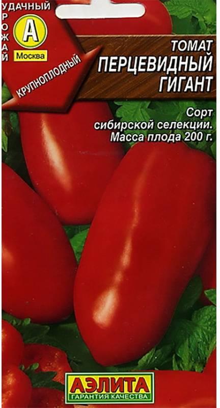 Томат перцевидный гигант — описание сорта, фото, урожайность и отзывы садоводов