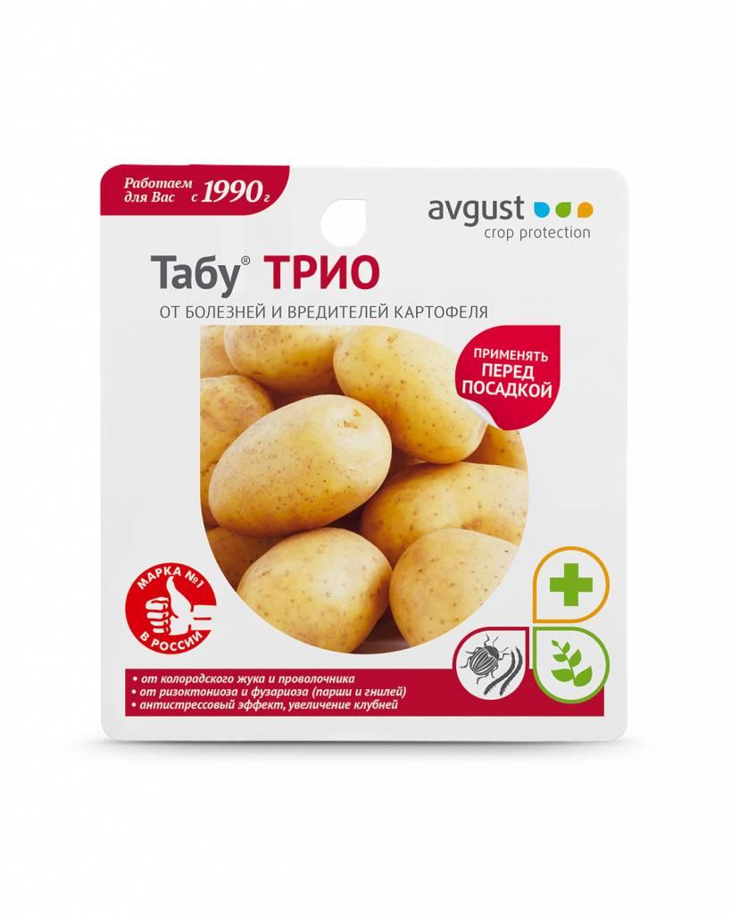 Борьба с колорадским жуком на картофеле и проволочником