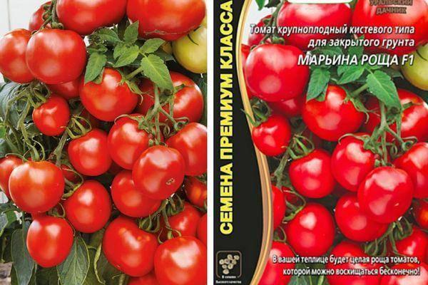 "Томат ""марьина роща f1"": описание и характеристика сорта, фото помидор русский фермер"