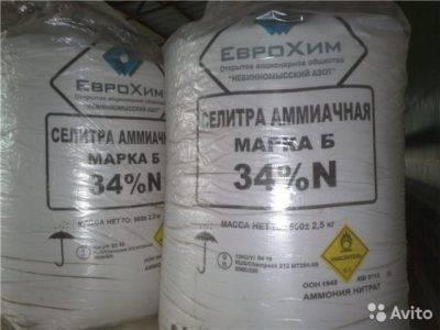 Аммофос: состав и применение удобрения