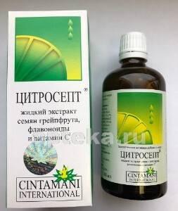 Экстракт семян грейпфрута: как использовать для здоровья и в быту