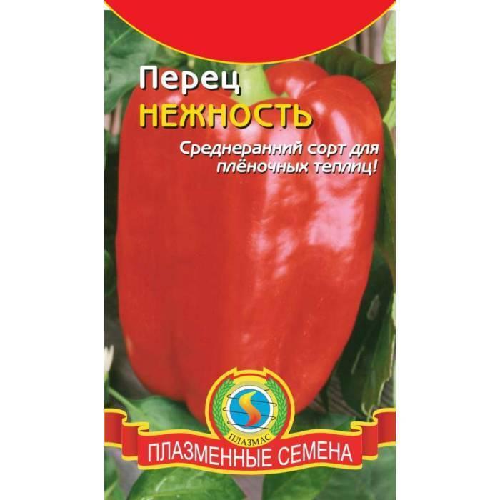 Перец лисичка - характеристика и описание сорта, фото, урожайность, отзывы овощеводов, видео