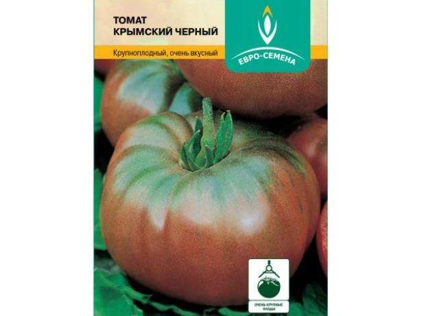 Сорт томатов черный крым • все про дачу