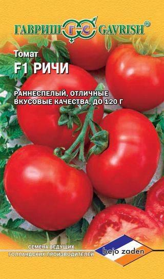 Характеристика сорта томатов Ричи
