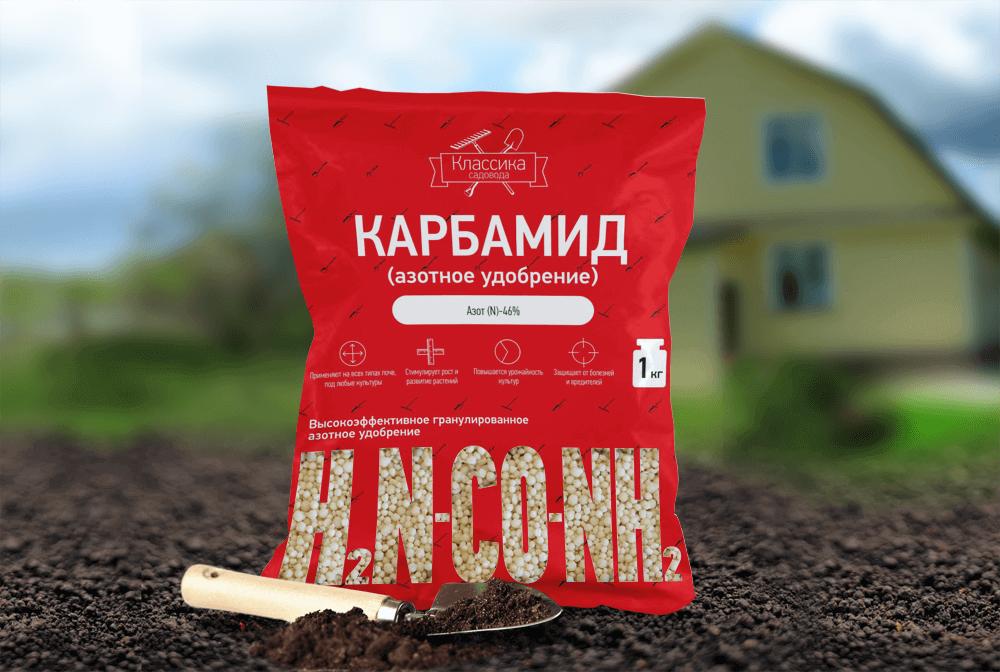 Как правильно использовать мочевину в саду и в огороде на supersadovnik.ru