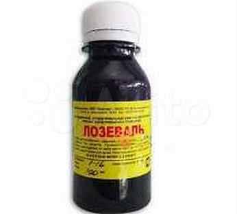 Актуальный препарат лозеваль и инструкция к его применению