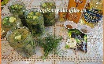 Салат из огурцов с горчицей на зиму - рецепты с порошком и зернами, с луком и чесноком