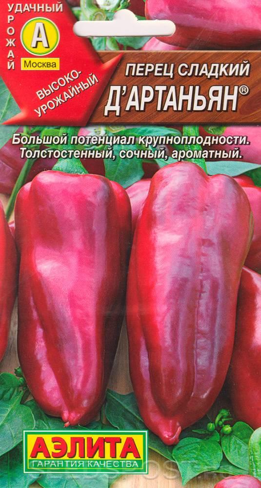 Перец сладкий д артаньян: характеристика и описание сорта, фото, урожайность, отзывы