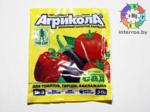 Удобрение баклажанов, перцев и томатов препаратом агрикола 3   топ сад