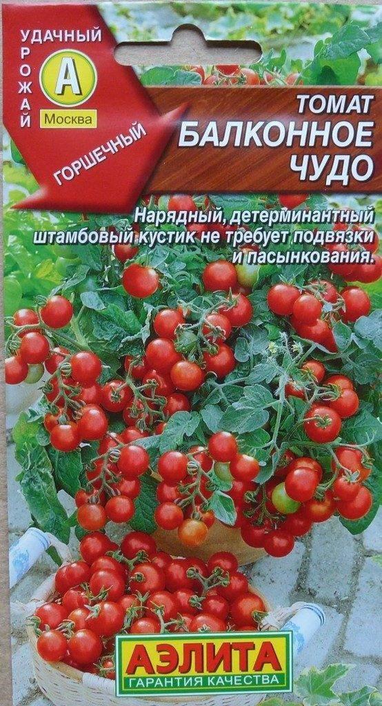 Томат моравское чудо: описание сорта, отзывы, фото | tomatland.ru