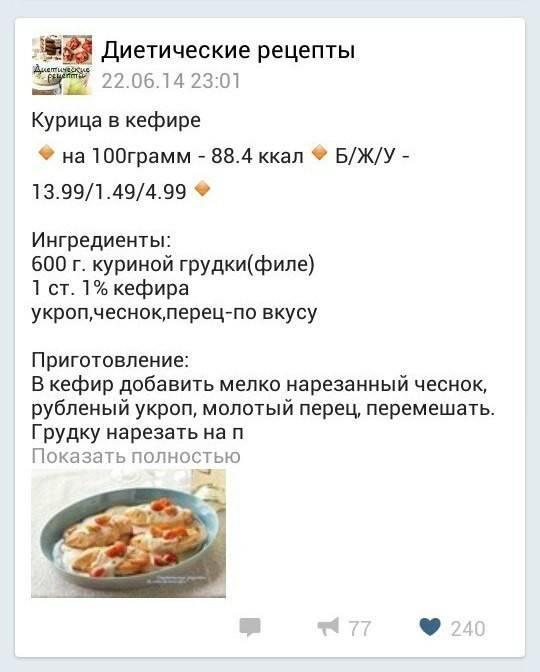 Чеснок - описание, состав, калорийность и пищевая ценность