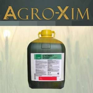 Применение гербицидов в сельском хозяйстве и теплицах