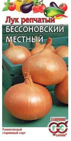 Лучшие сорта репчатого лука для россии и ее регионов
