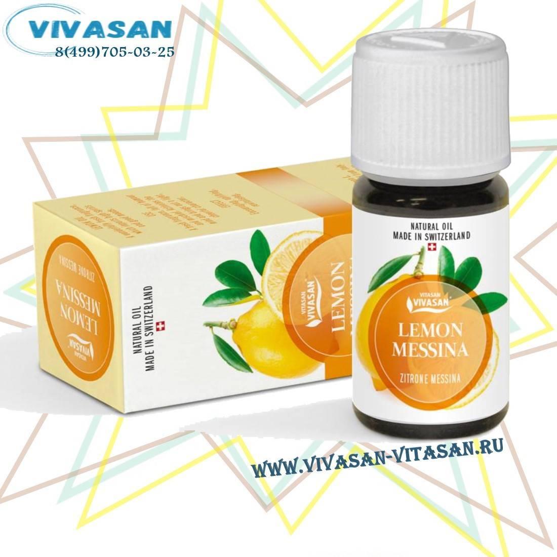 Мед чеснок лимон от атеросклероза рецепт