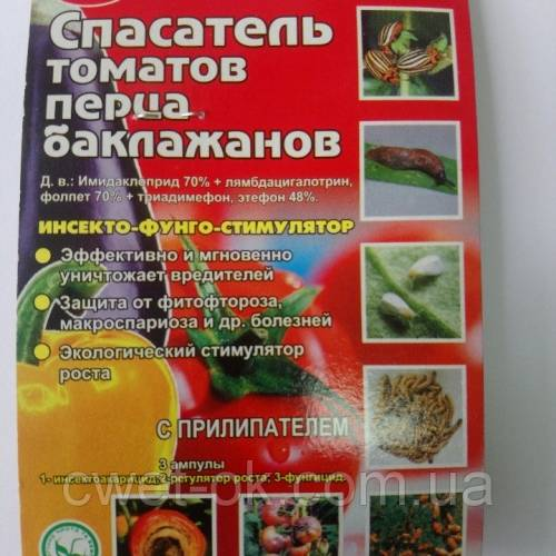 Спасатель томатов 3 в 1: описание препарата