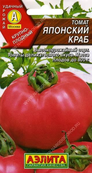 Томат японский краб - описание сорта, характеристика, урожайность, отзывы, фото