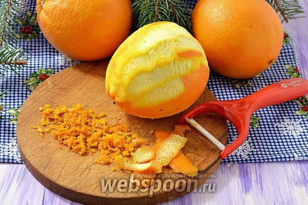 Как почистить апельсин - wikihow